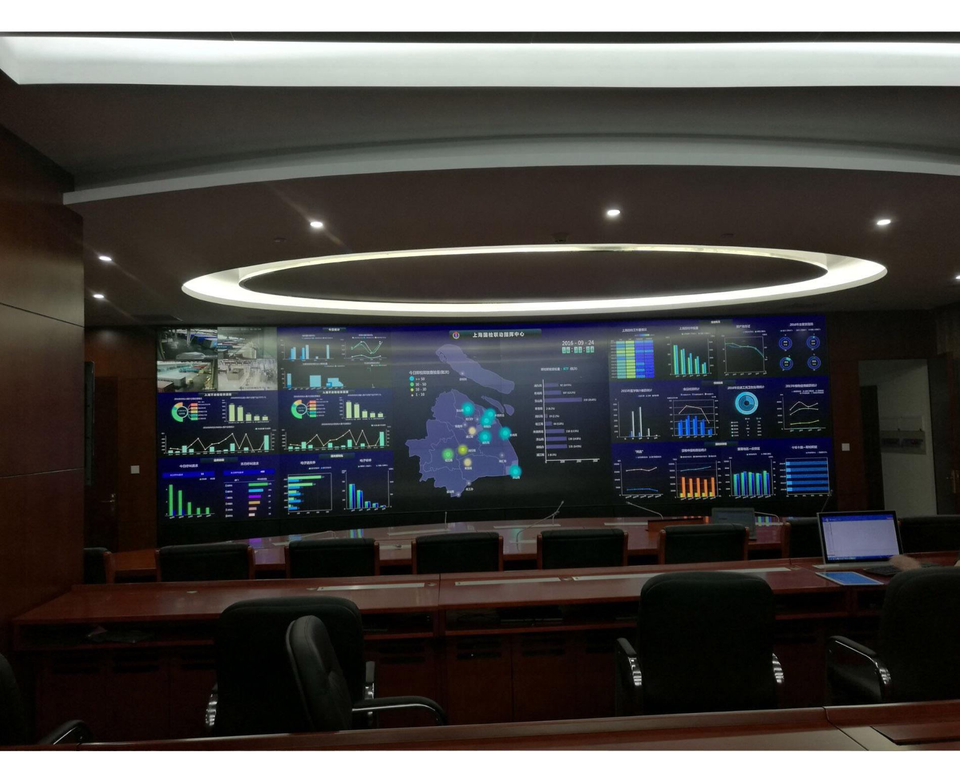 上海检验检疫局.jpg