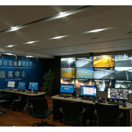 上海路政局指挥中心