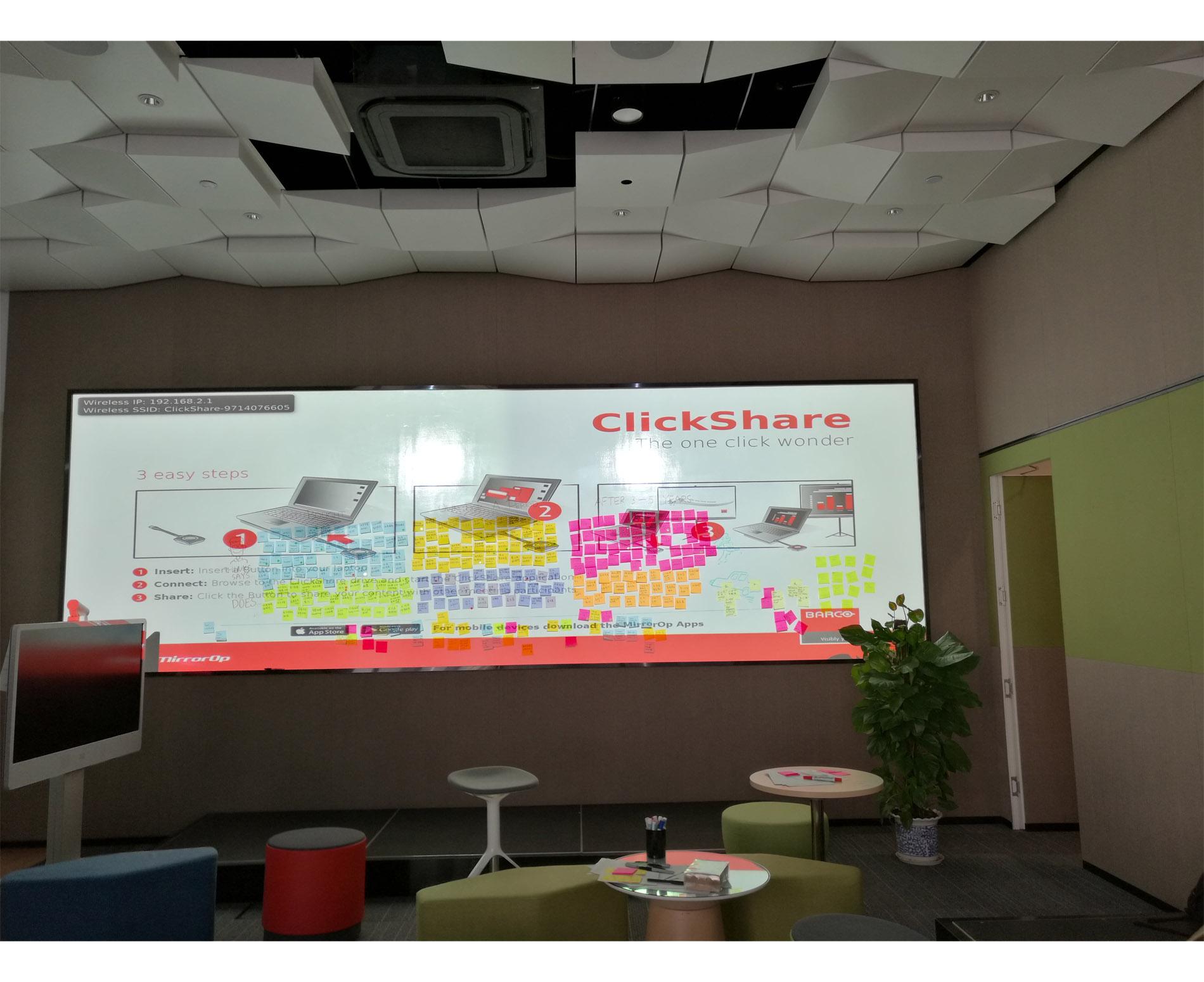 IBM展厅.jpg