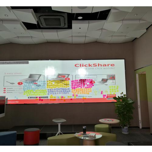 IBM展厅