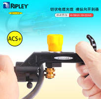 Miller米勒ACS+光纜開剝器橫縱向鎧裝線纜外皮剝皮工具鉗進口剝線刀4-28mm