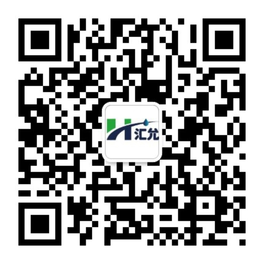 微信图片_20210205183621