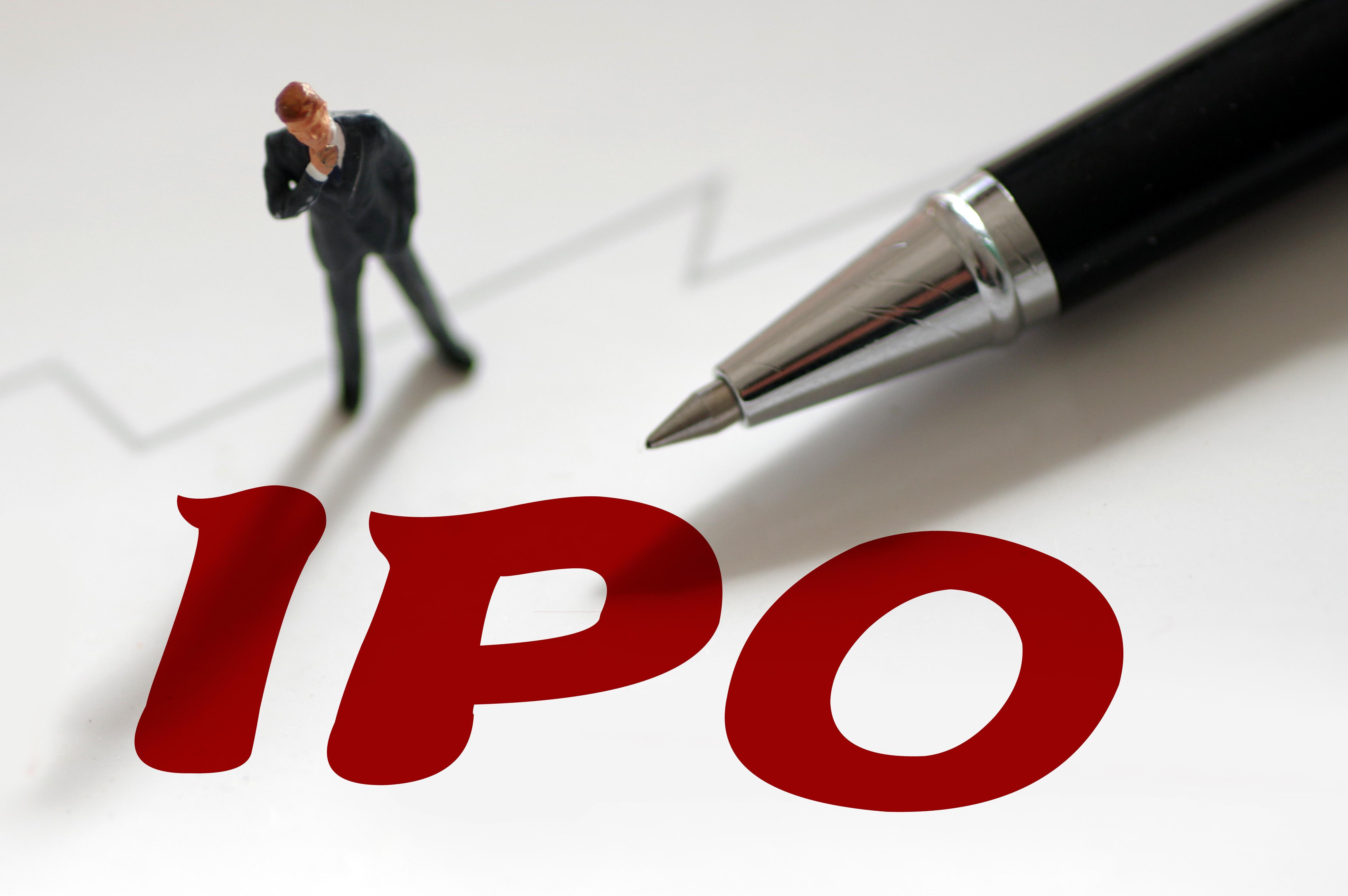 IPO.jpeg