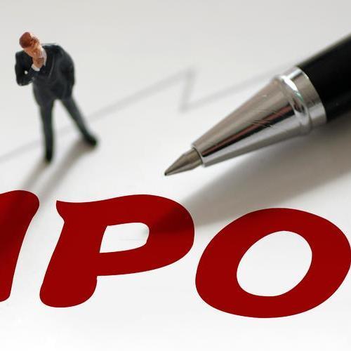 晋成资讯:投资项目捷报频传,颂大教育、沃捷传媒进入IPO进程
