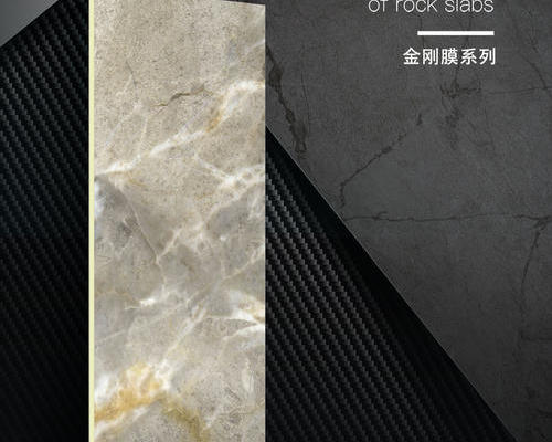 【金刚膜木饰面板】-屴木栢歌