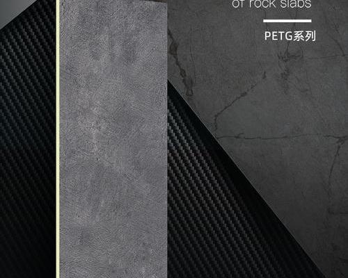 【PETG木纹木饰面板】-屴木栢歌