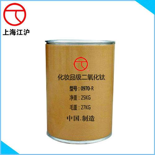 化妆品级二氧化钛