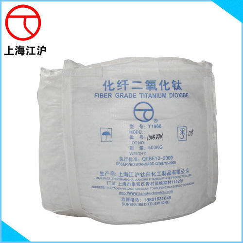 化纤级二氧化钛