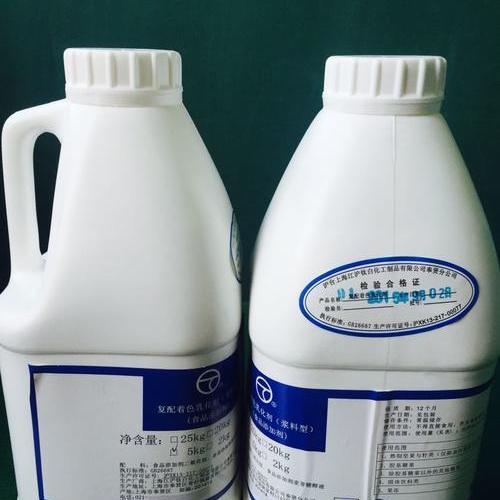 复配着色乳化剂(浆料型)