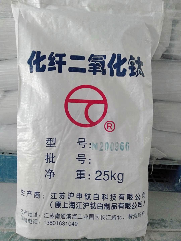 化纤二氧化钛包装.jpg