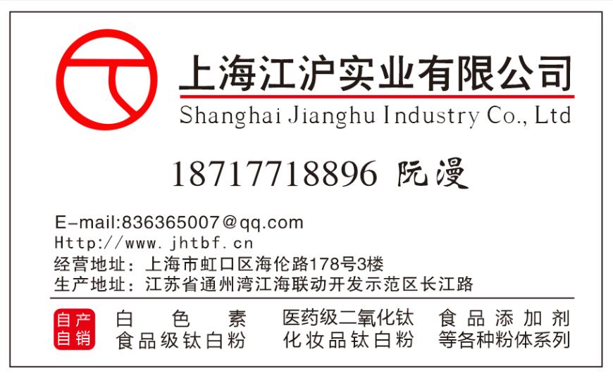 QQ图片20210517131103.png