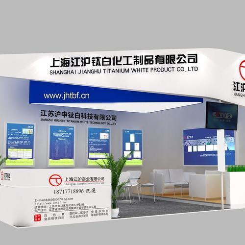 2021年6月份中国国际食品添加剂和配料展览会FIC