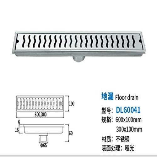 地漏DL-60041