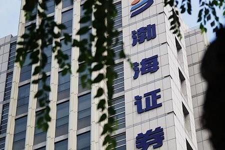渤海证券:四年IPO辅导业绩波动不止 内控员工问题频发谁之过?