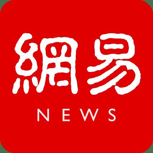 https://c.m.163.com/news/sub/T1487924436495.html?spss=newsapp