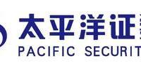 """业绩屡亏的太平洋证券:股票质押""""雷声滚滚"""" 内控管理问题连连"""
