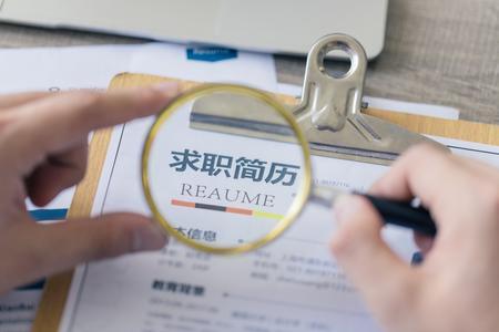 互联网招聘风波追踪:隐私泄露陷信任危机 盈利瓶颈待创新突破
