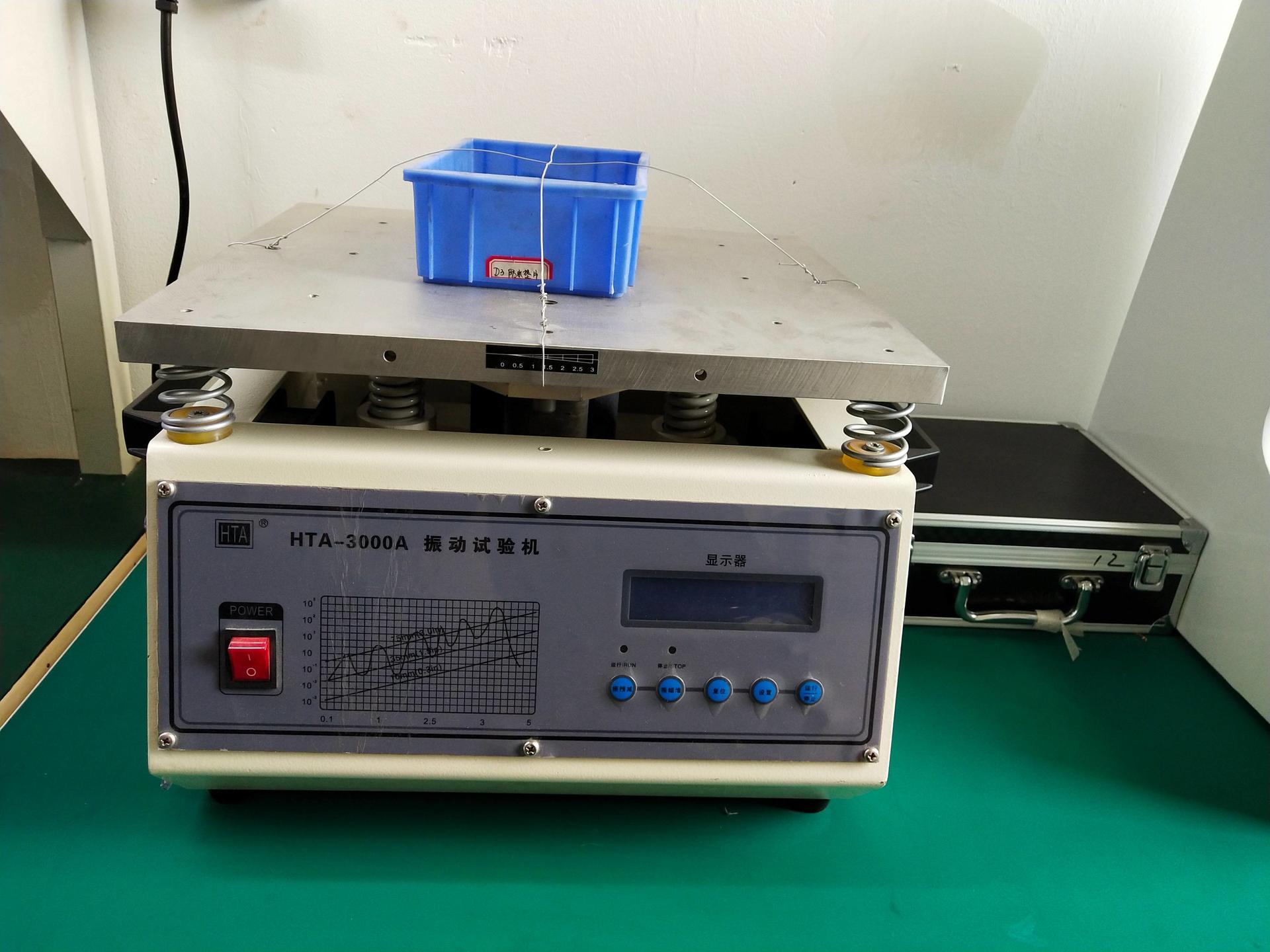 震动测试机.jpg