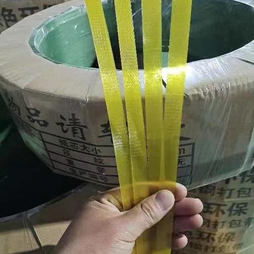 黃色塑鋼帶