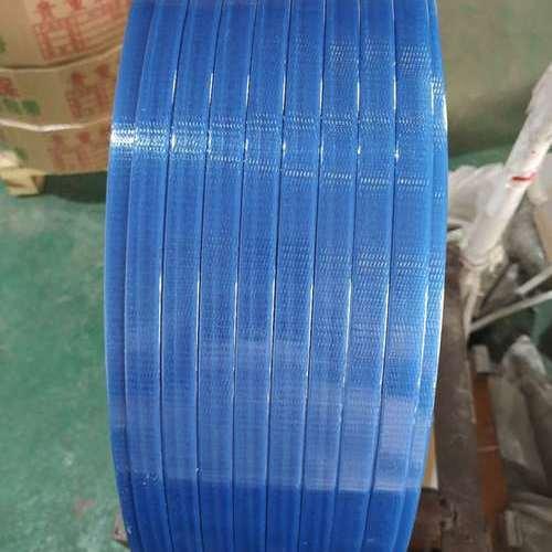 藍色塑鋼打包帶