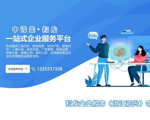 上海车展特斯拉维权车主维权事件相关信息及个人经验总结