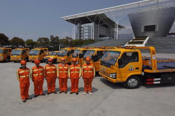 上海开援道路救援有限公司的调度团队