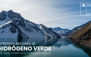 智利提出绿色氢气国家战略