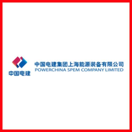 上海電力焊材