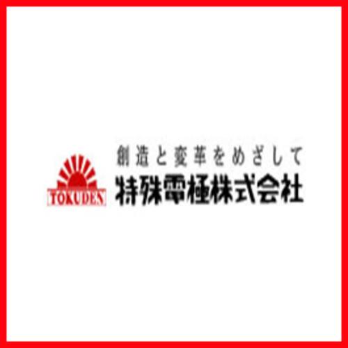日本特殊电极焊材