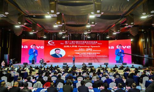 莱蒙国际与中国产业海外发展协会成为战略合作伙伴