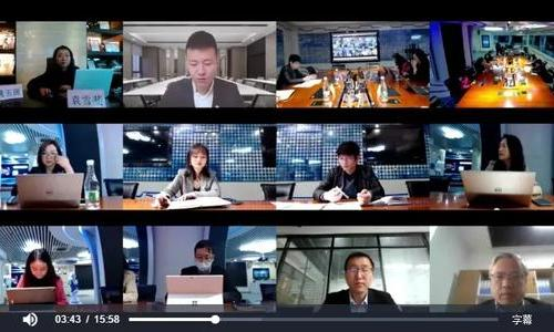 萊蒙國際助推美國項目**對接云南省數字經濟相關企業