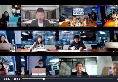 莱蒙国际助推美国项目**对接云南省数字经济相关企业