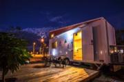 房车露营和普通的露营有哪些区别?