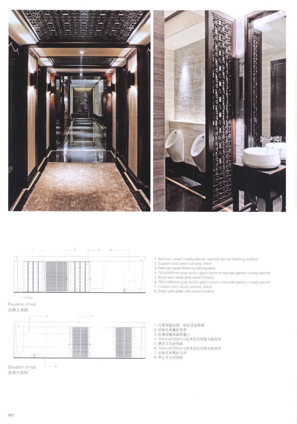 H073 东方风情 会所、餐饮细部解析_Page_060.jpg