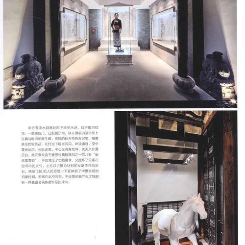 让客人有节奏地感受到中国园林的含蓄和精致餐厅装修设计