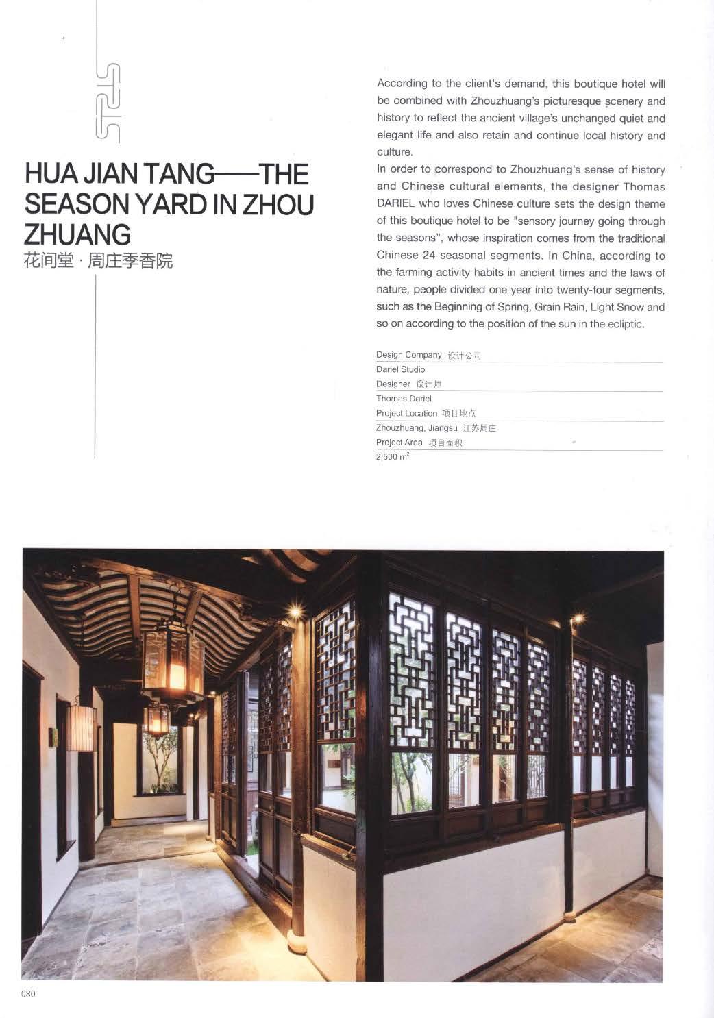 H073 东方风情 会所、餐饮细部解析_Page_078.jpg