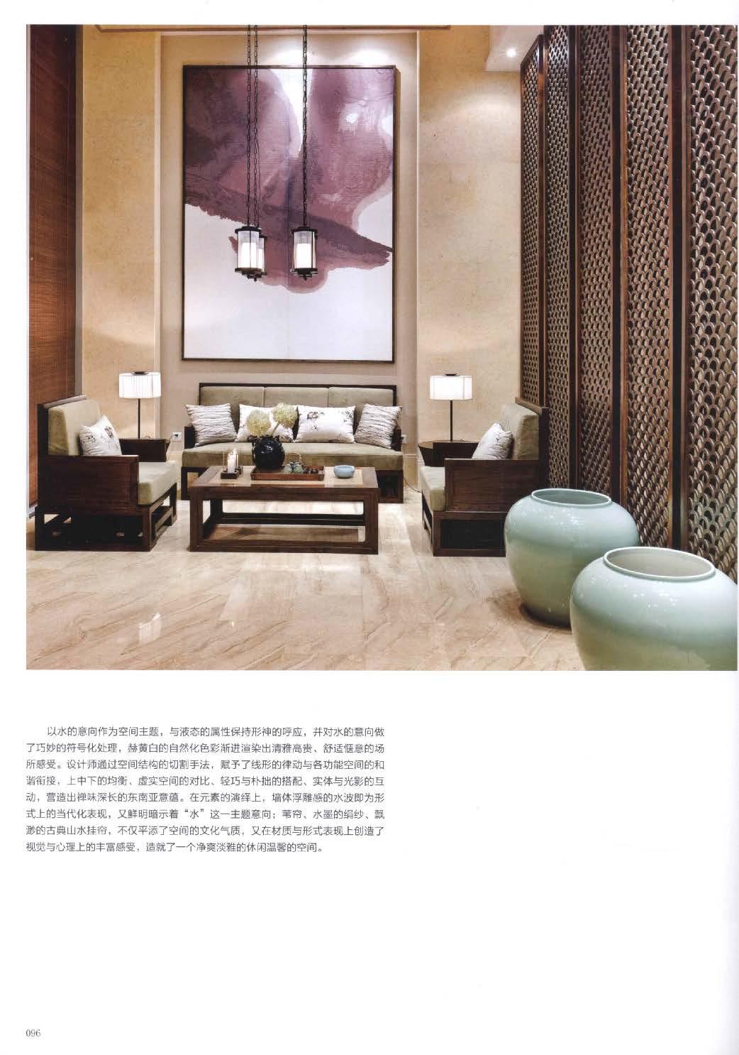 H073 东方风情 会所、餐饮细部解析_Page_094.jpg