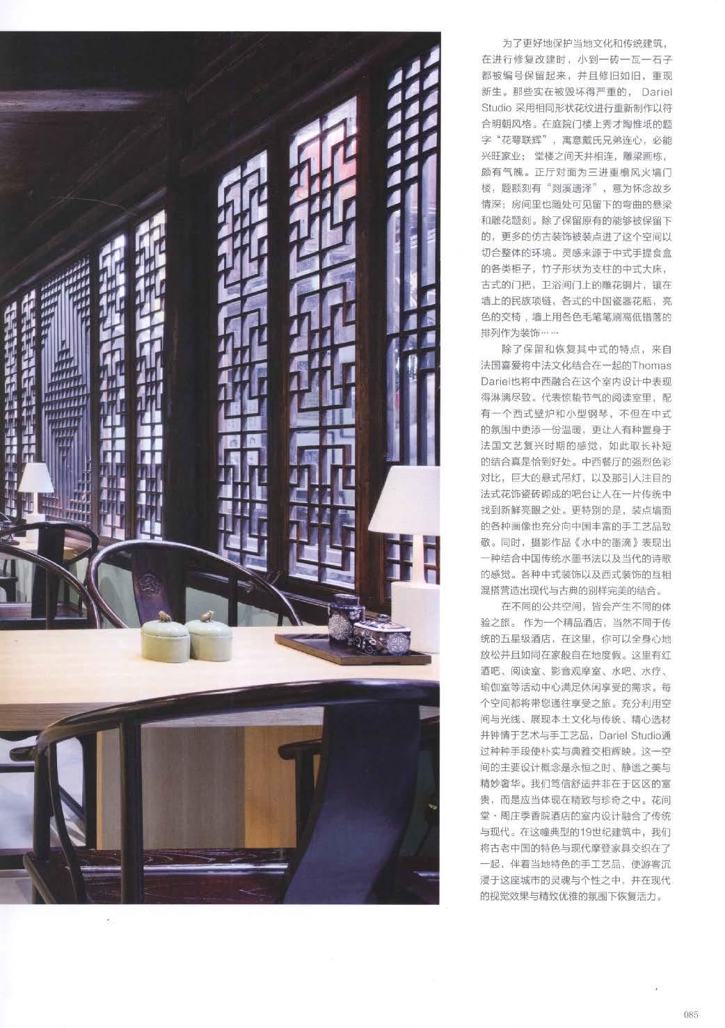 H073 东方风情 会所、餐饮细部解析_Page_083.jpg
