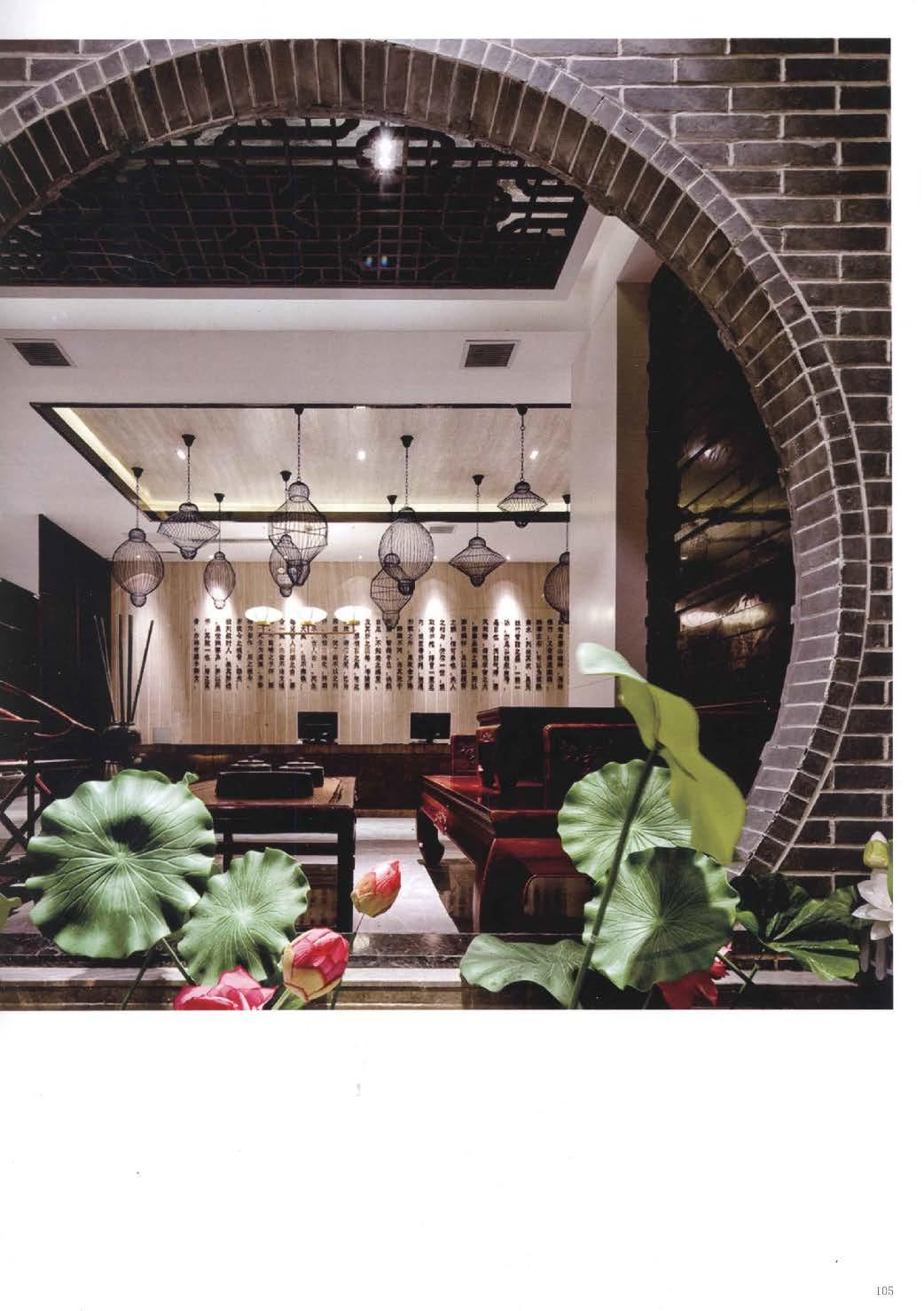 H073 东方风情 会所、餐饮细部解析_Page_103.jpg