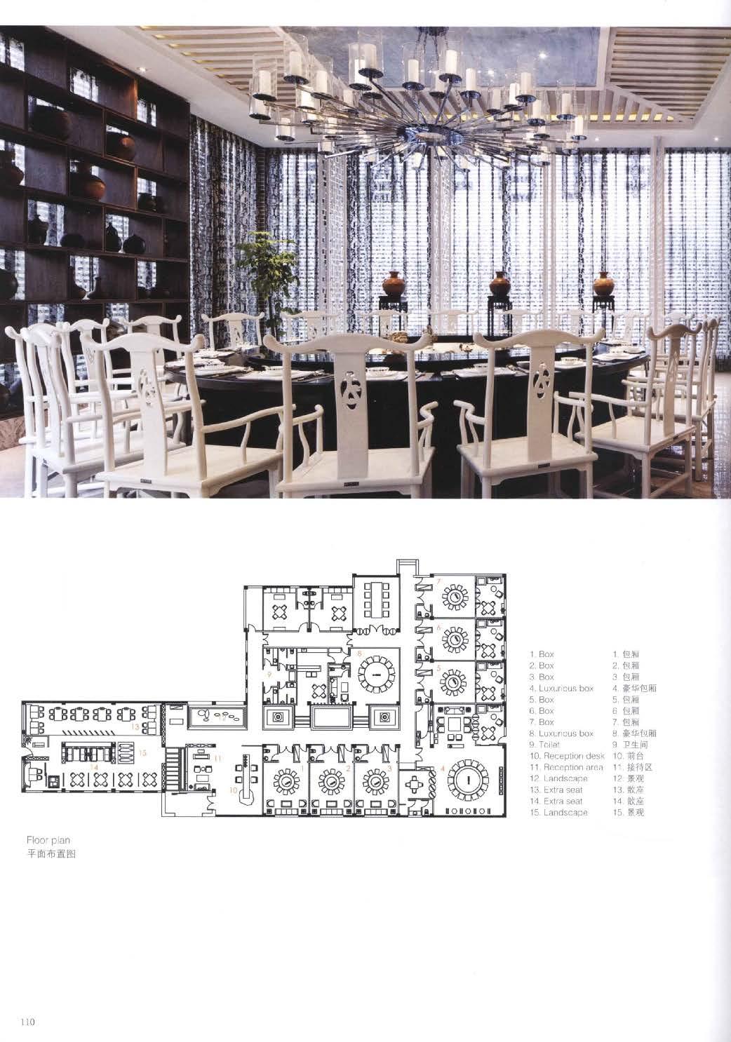 H073 东方风情 会所、餐饮细部解析_Page_108.jpg