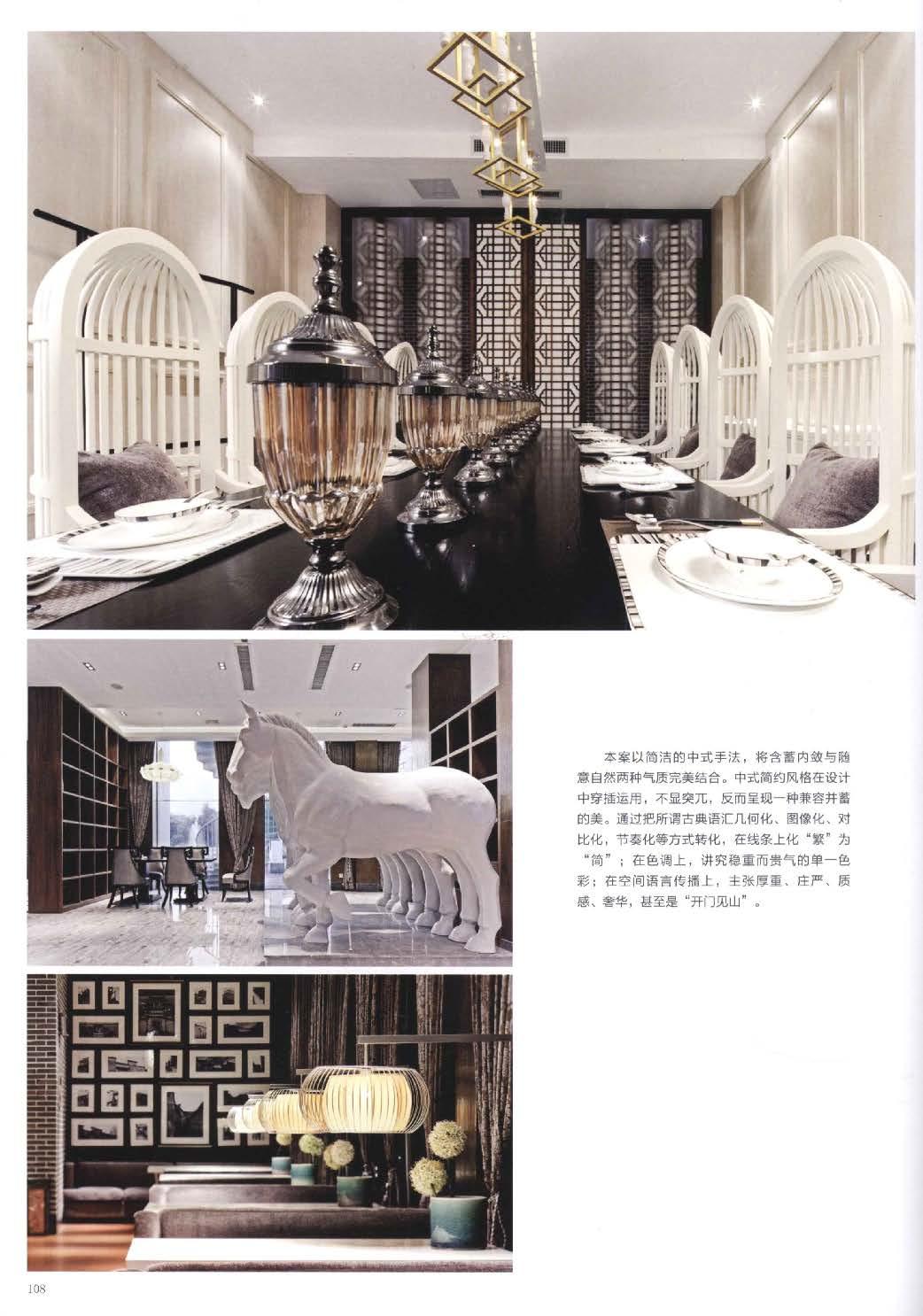H073 东方风情 会所、餐饮细部解析_Page_106.jpg