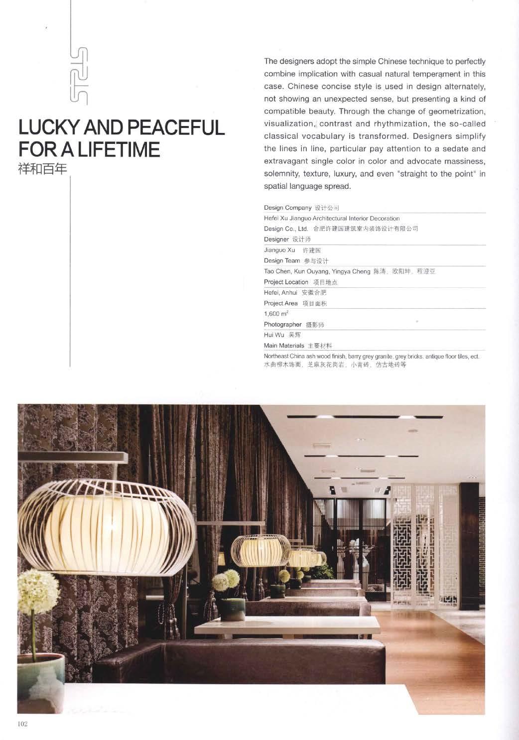 H073 东方风情 会所、餐饮细部解析_Page_100.jpg