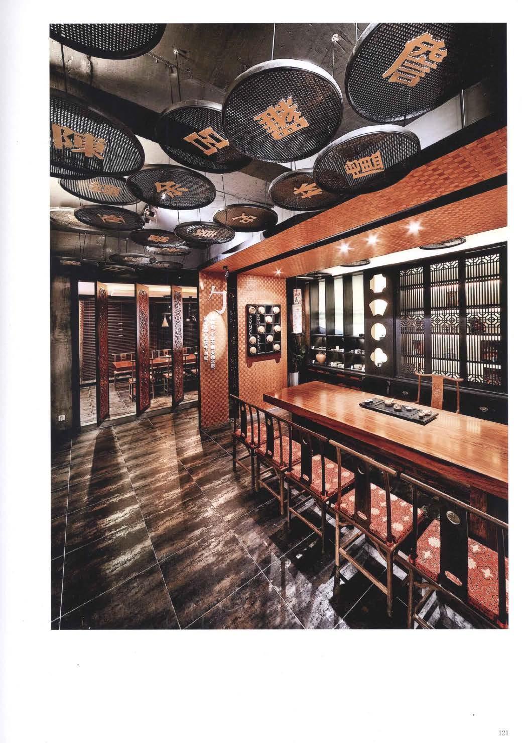 H073 东方风情 会所、餐饮细部解析_Page_119.jpg