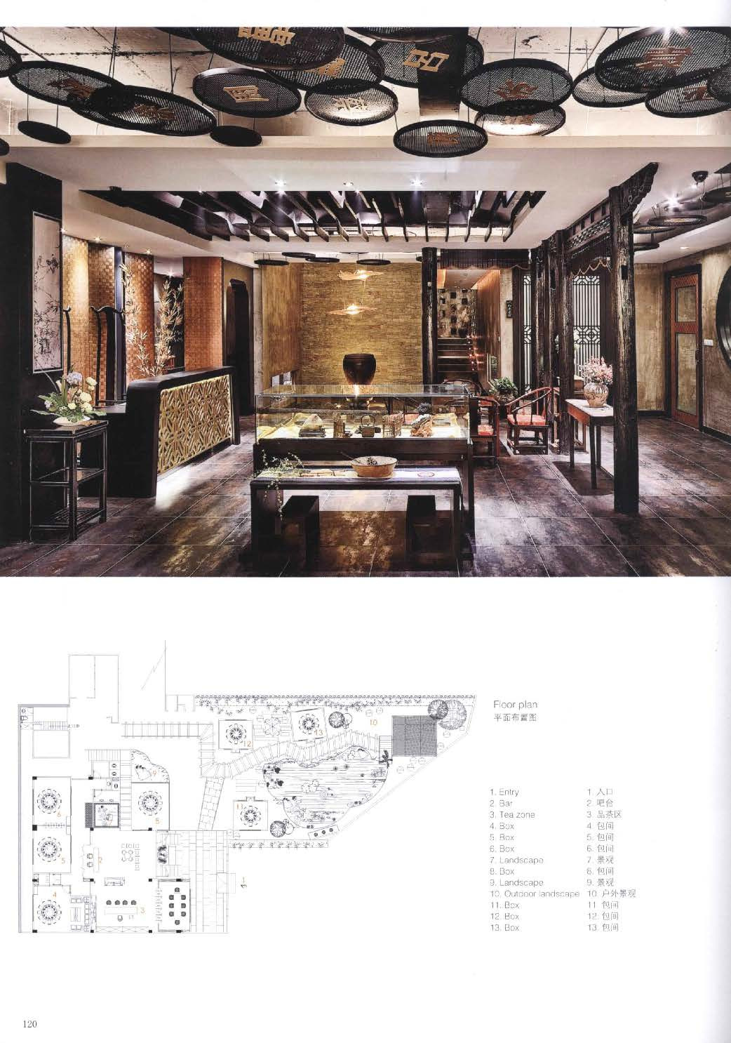 H073 东方风情 会所、餐饮细部解析_Page_118.jpg