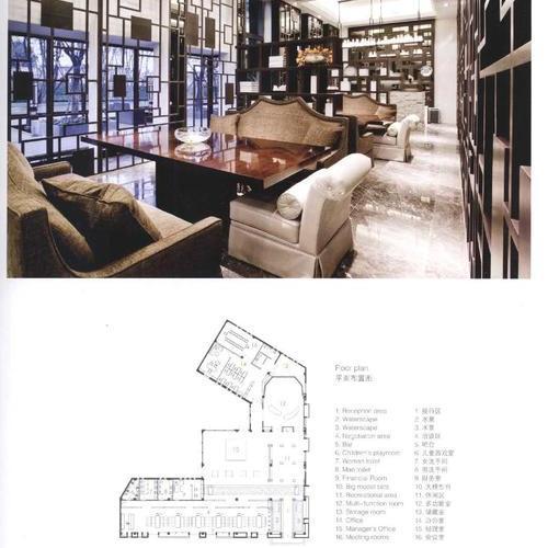 从室外到室内的强烈对比使空间转换形成落差餐厅设计