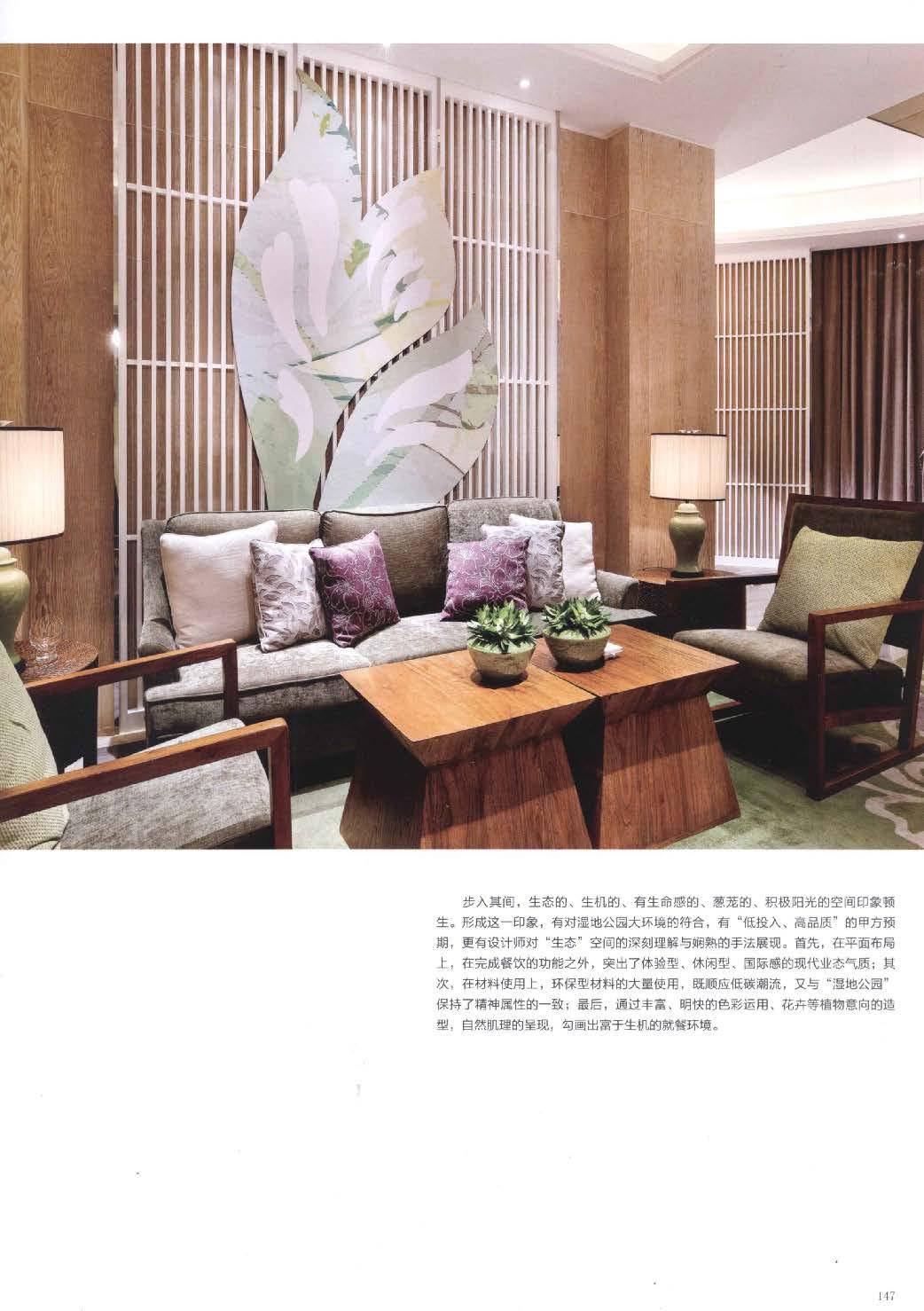 H073 东方风情 会所、餐饮细部解析_Page_145.jpg