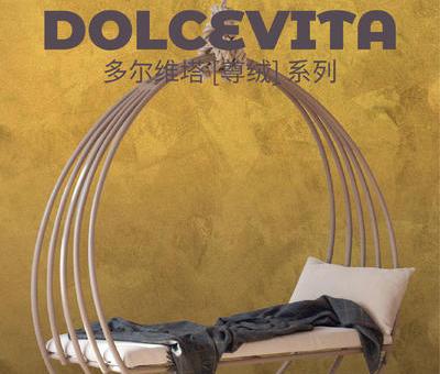 多尔维塔 [尊绒] 系列
