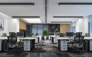 详细:办公室装修如何选择合适的地面材料今天体育直播|体育赛程-体育直播吧-秘饭直播?