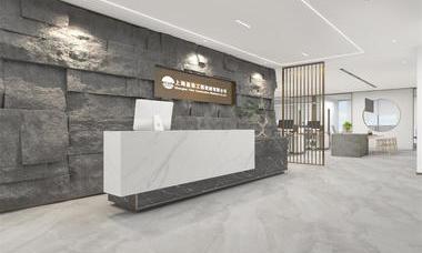 上海益勁工程機械有限公司辦公室裝修設計