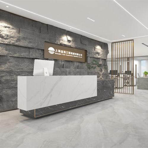 上海益劲工程机械有限公司办公室装修设计